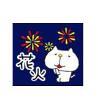 りるねこ 〜春夏秋冬〜(個別スタンプ:26)