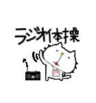 りるねこ 〜春夏秋冬〜(個別スタンプ:27)