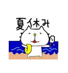 りるねこ 〜春夏秋冬〜(個別スタンプ:28)