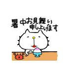 りるねこ 〜春夏秋冬〜(個別スタンプ:29)