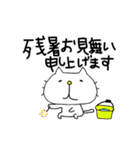 りるねこ 〜春夏秋冬〜(個別スタンプ:30)