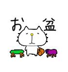 りるねこ 〜春夏秋冬〜(個別スタンプ:31)