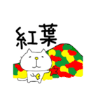 りるねこ 〜春夏秋冬〜(個別スタンプ:32)