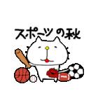 りるねこ 〜春夏秋冬〜(個別スタンプ:33)