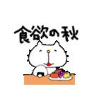 りるねこ 〜春夏秋冬〜(個別スタンプ:34)