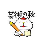 りるねこ 〜春夏秋冬〜(個別スタンプ:35)