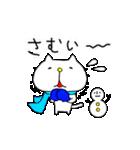 りるねこ 〜春夏秋冬〜(個別スタンプ:36)