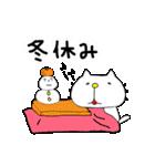 りるねこ 〜春夏秋冬〜(個別スタンプ:37)
