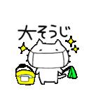 りるねこ 〜春夏秋冬〜(個別スタンプ:39)