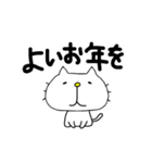 りるねこ 〜春夏秋冬〜(個別スタンプ:40)