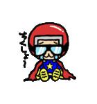 憧れのヒーローになりたくて(個別スタンプ:39)