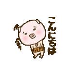 試合応援&速報ブタおやじスタンプ(個別スタンプ:01)