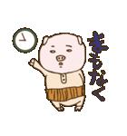 試合応援&速報ブタおやじスタンプ(個別スタンプ:02)