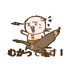 試合応援&速報ブタおやじスタンプ(個別スタンプ:03)