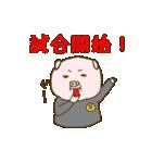 試合応援&速報ブタおやじスタンプ(個別スタンプ:04)