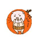 試合応援&速報ブタおやじスタンプ(個別スタンプ:05)