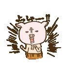 試合応援&速報ブタおやじスタンプ(個別スタンプ:06)
