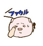 試合応援&速報ブタおやじスタンプ(個別スタンプ:08)