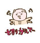 試合応援&速報ブタおやじスタンプ(個別スタンプ:14)
