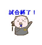 試合応援&速報ブタおやじスタンプ(個別スタンプ:17)