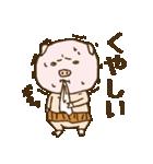 試合応援&速報ブタおやじスタンプ(個別スタンプ:18)