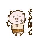 試合応援&速報ブタおやじスタンプ(個別スタンプ:19)