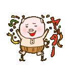 試合応援&速報ブタおやじスタンプ(個別スタンプ:22)