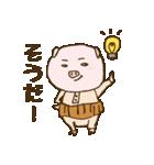 試合応援&速報ブタおやじスタンプ(個別スタンプ:24)