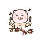 試合応援&速報ブタおやじスタンプ(個別スタンプ:25)