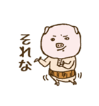 試合応援&速報ブタおやじスタンプ(個別スタンプ:26)