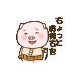 試合応援&速報ブタおやじスタンプ(個別スタンプ:27)