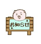 試合応援&速報ブタおやじスタンプ(個別スタンプ:30)
