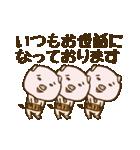 試合応援&速報ブタおやじスタンプ(個別スタンプ:31)