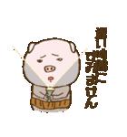 試合応援&速報ブタおやじスタンプ(個別スタンプ:32)