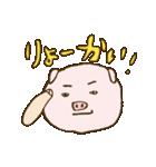 試合応援&速報ブタおやじスタンプ(個別スタンプ:34)
