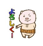 試合応援&速報ブタおやじスタンプ(個別スタンプ:38)
