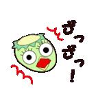 岩手のわらしこちゃんとかっぱろう Ver2(個別スタンプ:06)