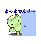 岩手のわらしこちゃんとかっぱろう Ver2(個別スタンプ:08)