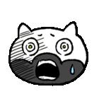 ブサ猫シリーズ ロマとマロ 顔芸ギャグ編(個別スタンプ:08)