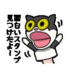 ブサ猫シリーズ ロマとマロ 顔芸ギャグ編(個別スタンプ:39)