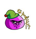 ぷにゅぴん(個別スタンプ:34)