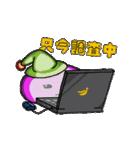 ぷにゅぴん(個別スタンプ:35)