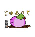 ぷにゅぴん(個別スタンプ:36)
