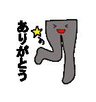 黒タイツちゃん(個別スタンプ:01)