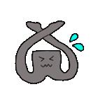 黒タイツちゃん(個別スタンプ:08)