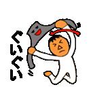黒タイツちゃん(個別スタンプ:31)