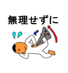 黒タイツちゃん(個別スタンプ:32)