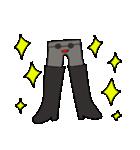 黒タイツちゃん(個別スタンプ:40)