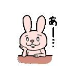 ぼっちうさぎ(個別スタンプ:01)