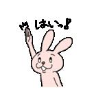 ぼっちうさぎ(個別スタンプ:02)